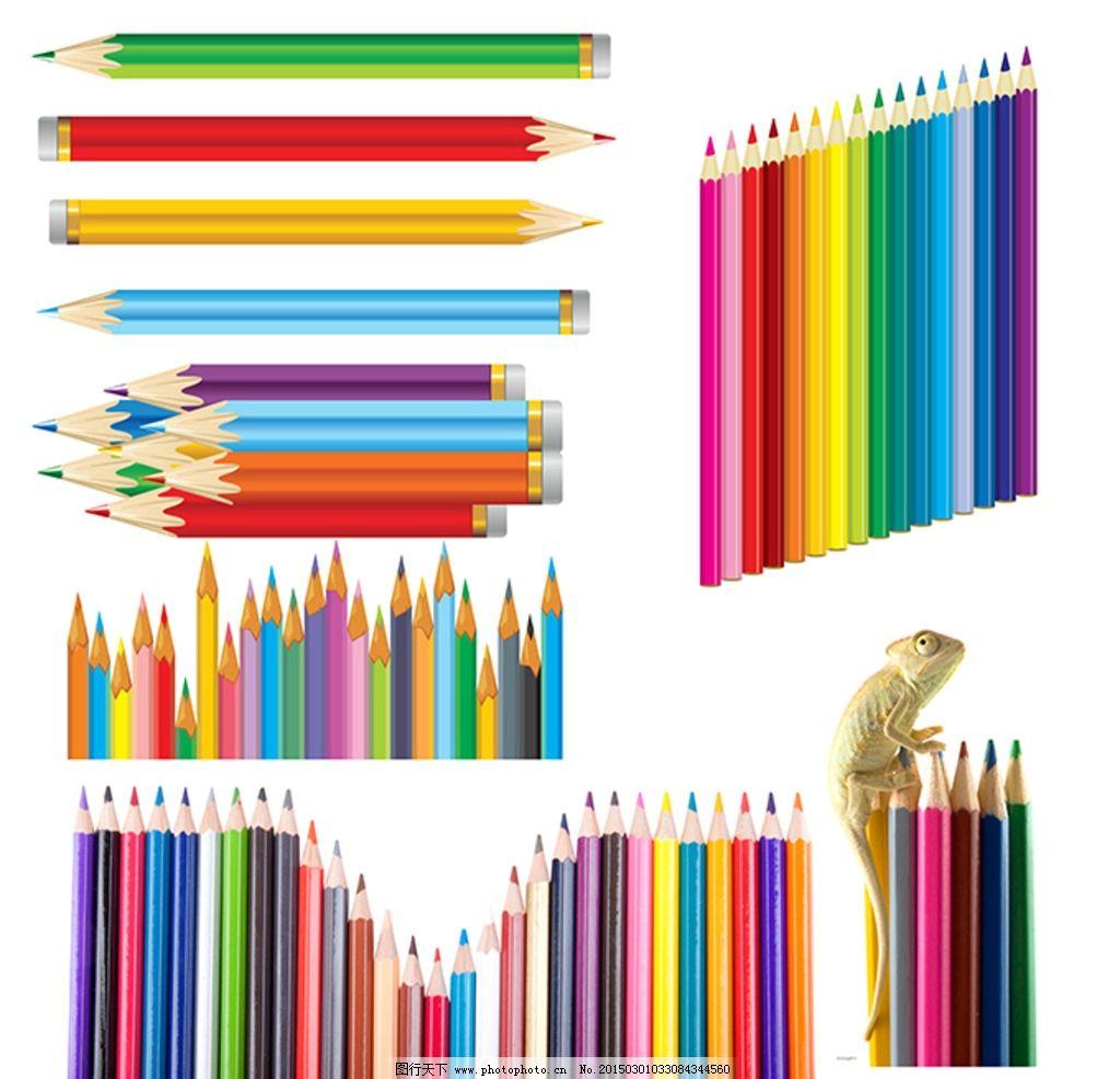 psd分层 其他  彩色笔素材 彩色木笔 彩色画笔 矢量画笔 彩色木笔图标