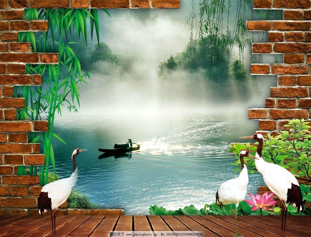 3d砖墙电视背景墙 立体背景墙 仙鹤 流水 风景图 船 荷花 木板