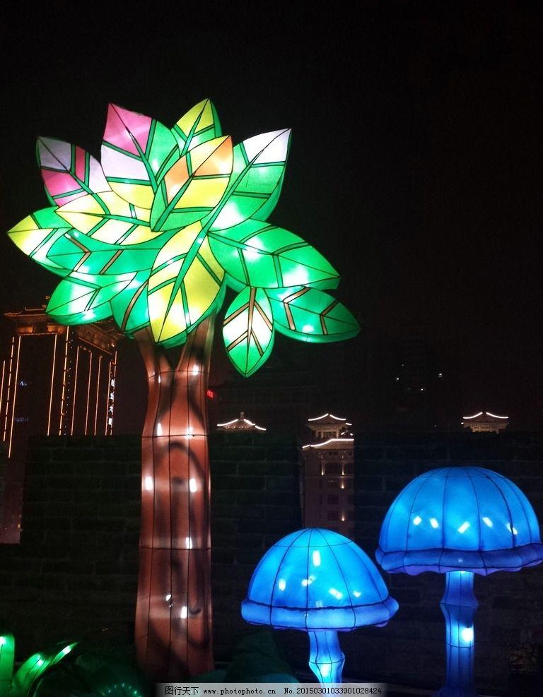 大树彩灯 蘑菇彩灯 西安灯会 城墙灯会 彩灯展 旅游日记 摄影 旅游