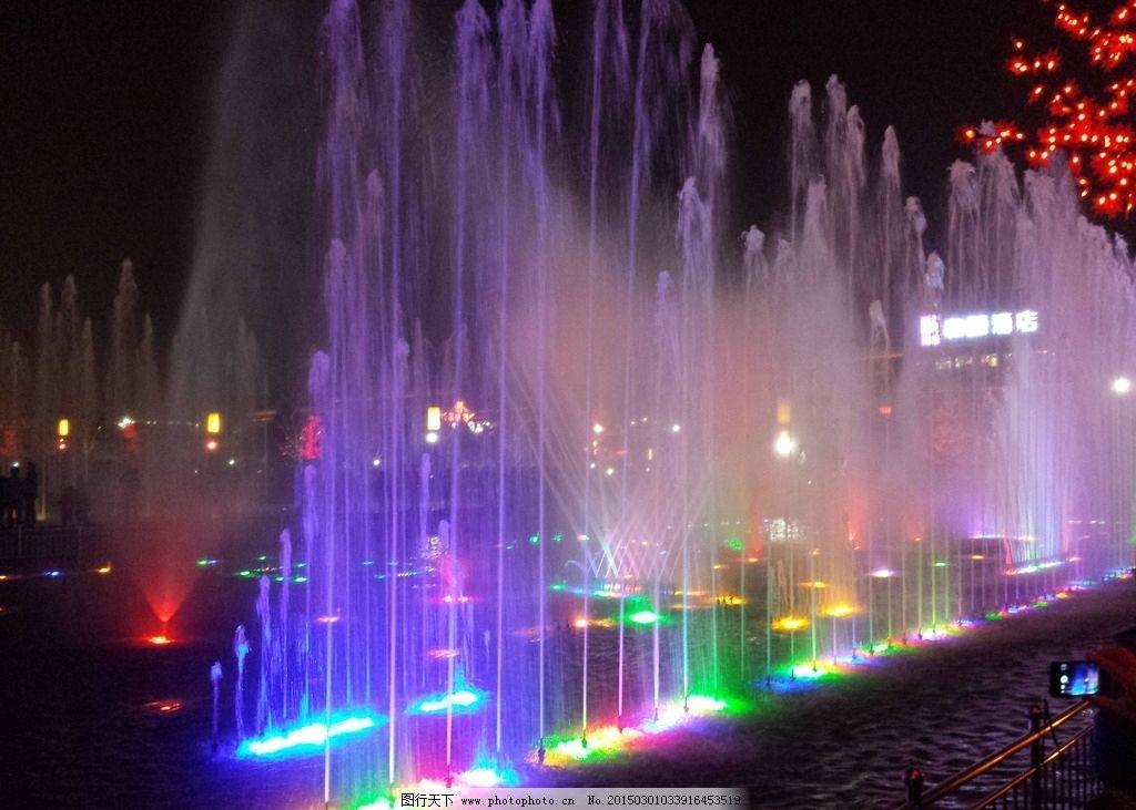 西安大雁塔广场音乐喷泉图片