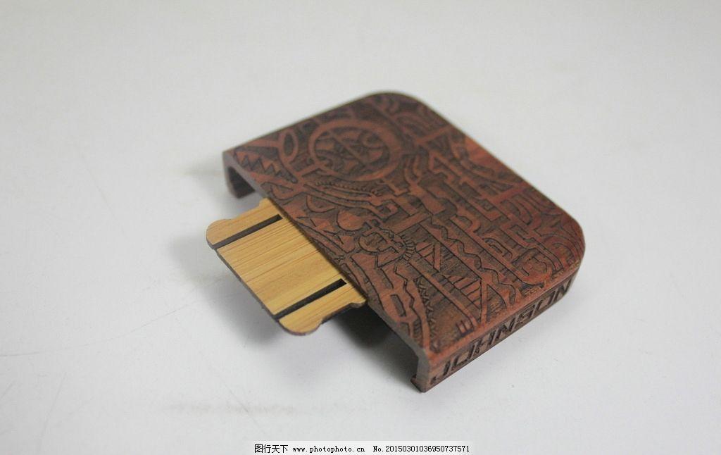 镭雕 雕刻 个性 木质 木制