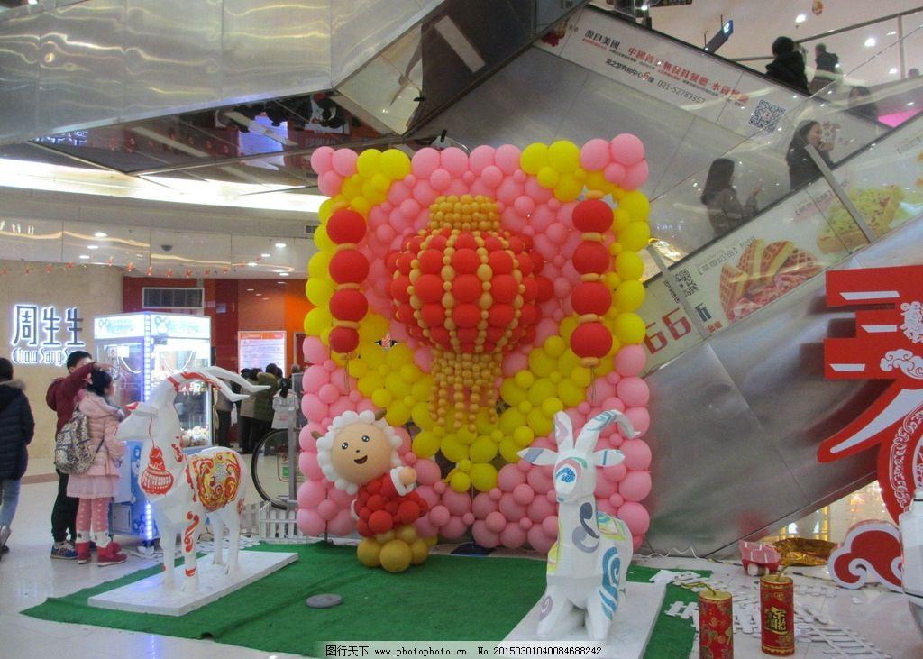 商場氣球裝飾圖片