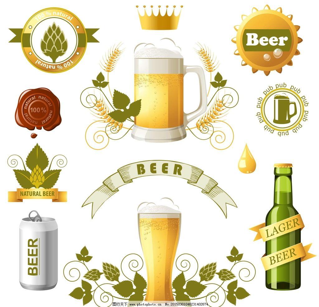 啤酒 beer 酒水 手绘 麦穗边框 饮料酒水 餐饮美食 设计 矢量 eps