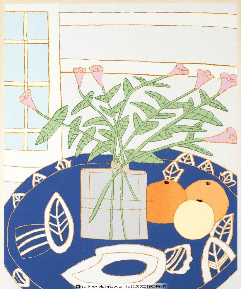 橘子水彩画法步骤图