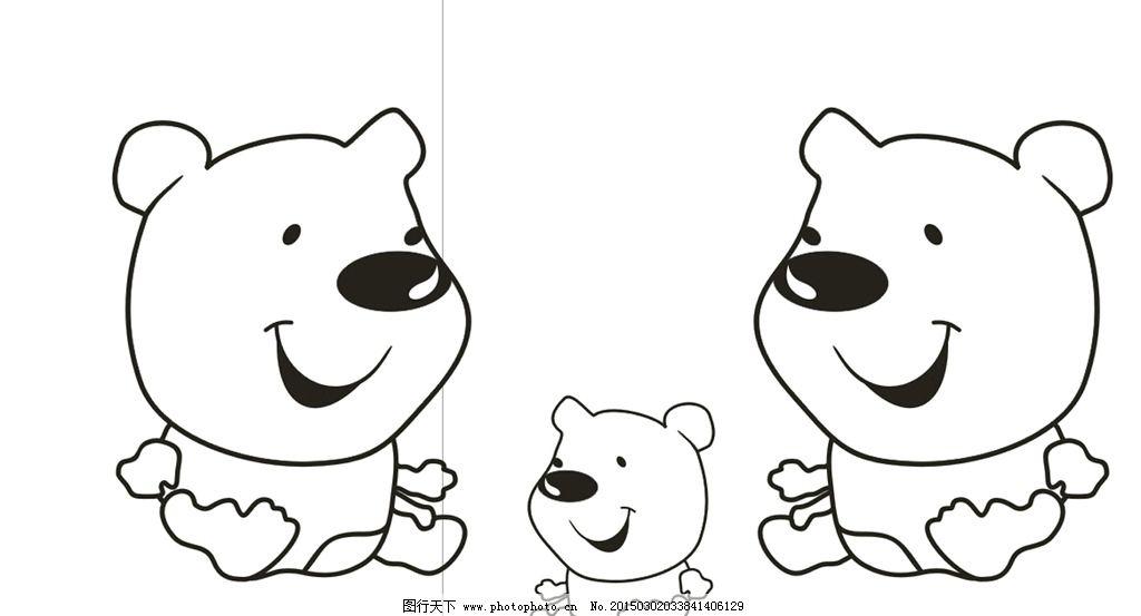 卡通小熊 硅藻泥图案 硅藻泥背景墙 硅藻泥矢量图 小熊矢量图 图片