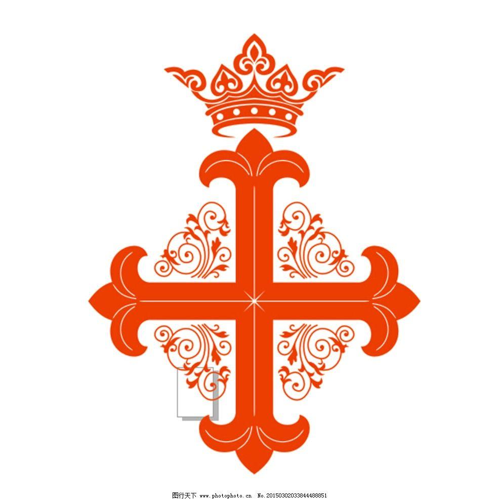 十字架 矢量图 硅藻泥图案 硅藻泥 硅藻泥背景墙 硅藻泥矢量图  设计