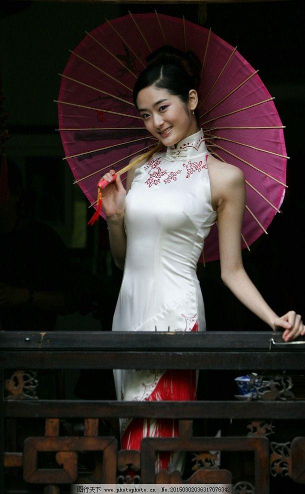 旗袍美女图片