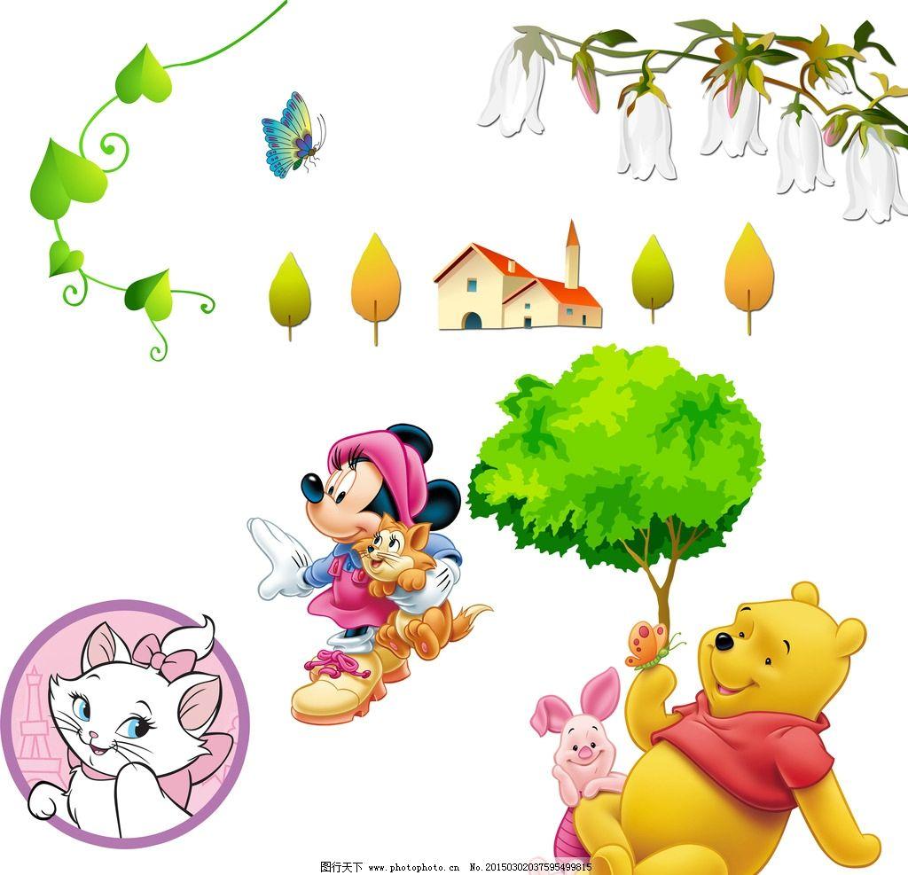 可爱卡通 矢量素材 幼儿园 装饰素材 矢量装饰素材 卡通矢量素材 树藤