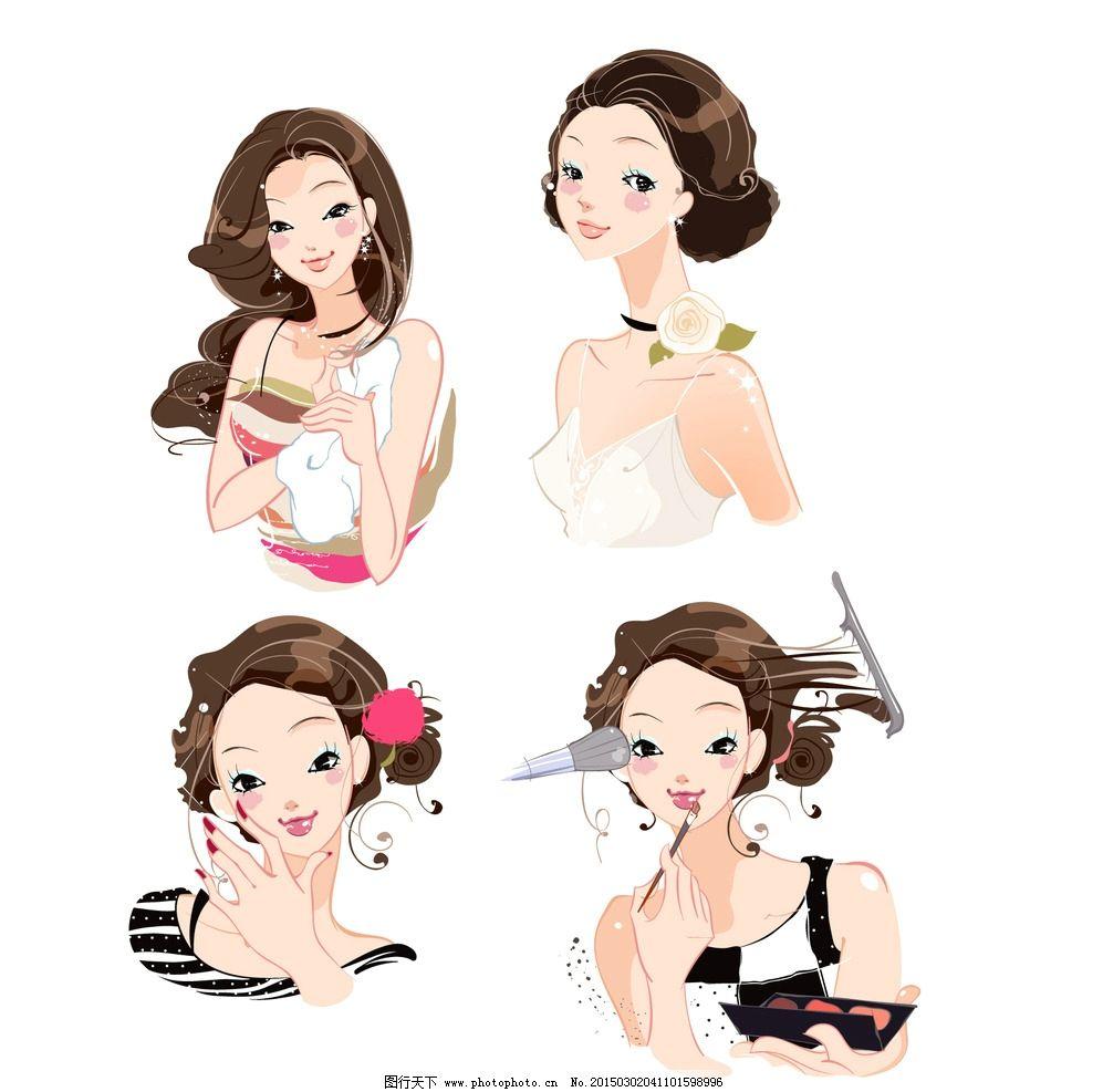 化妆品 时尚 矢量 卡通 化妆的女人 女人 女孩 美女 长发美女 女性