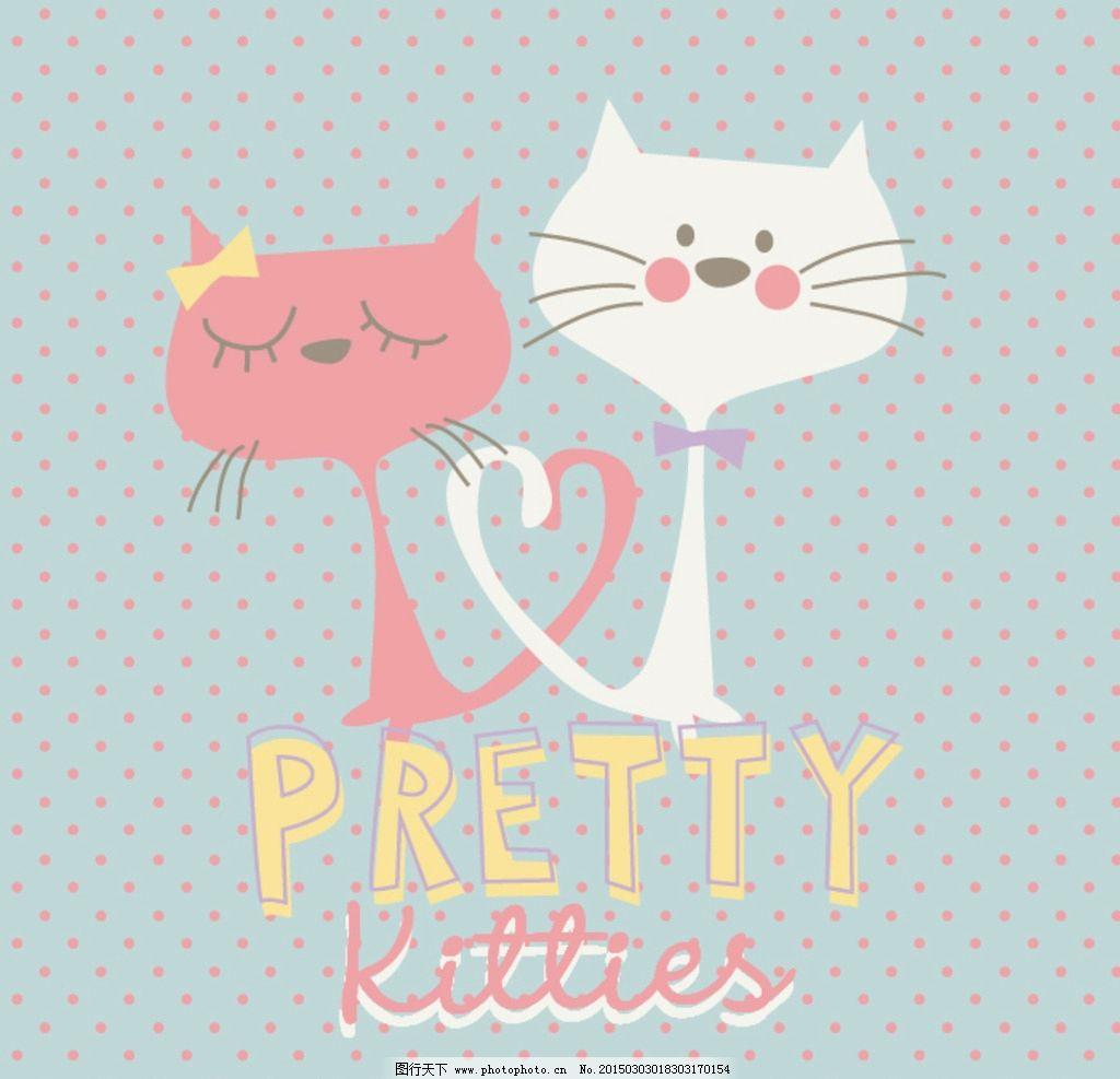 可爱 小猫咪 t恤 图案