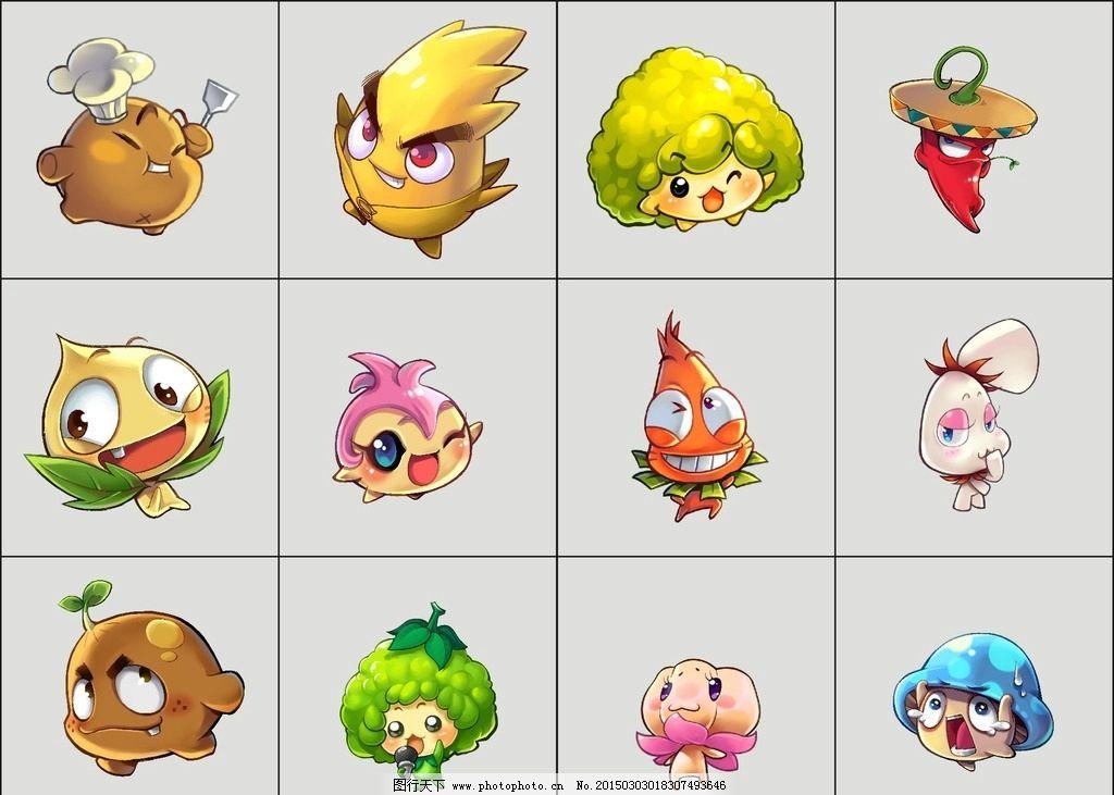 水果人物画面图片