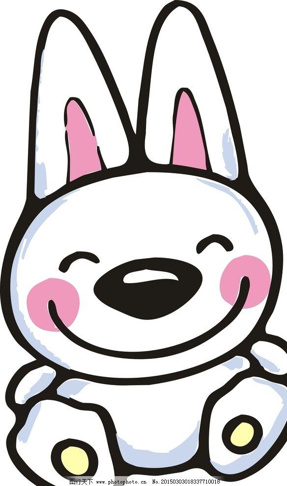 兔 生肖 12生肖 卡通 可爱 动漫 漫画 流氓兔 动漫动画