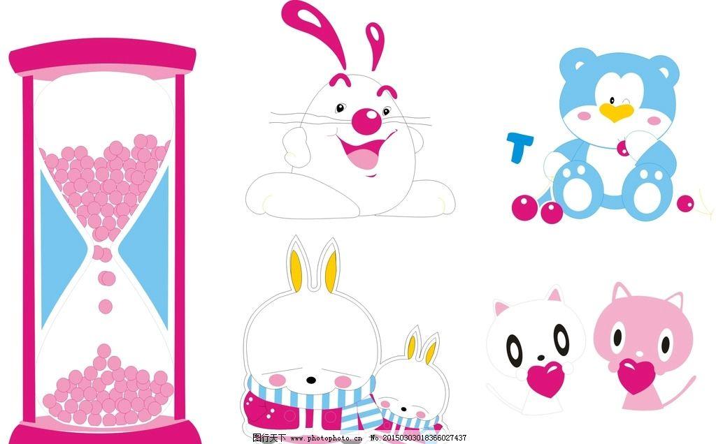 沙漏 流氓兔 卡通素材 可爱 手绘素材 儿童素材 幼儿园素材 卡通装饰