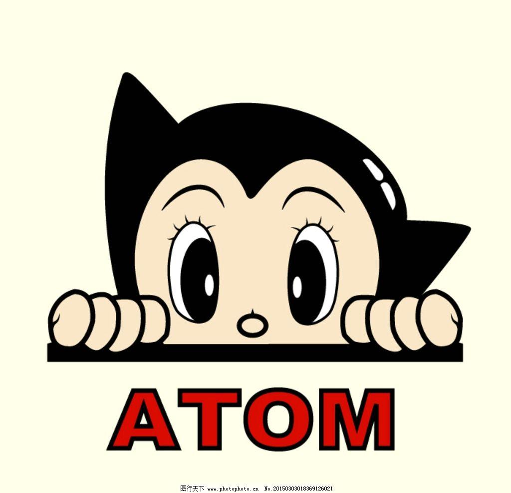 阿童木 动画人物图片_动漫人物_动漫卡通_图行天下图库