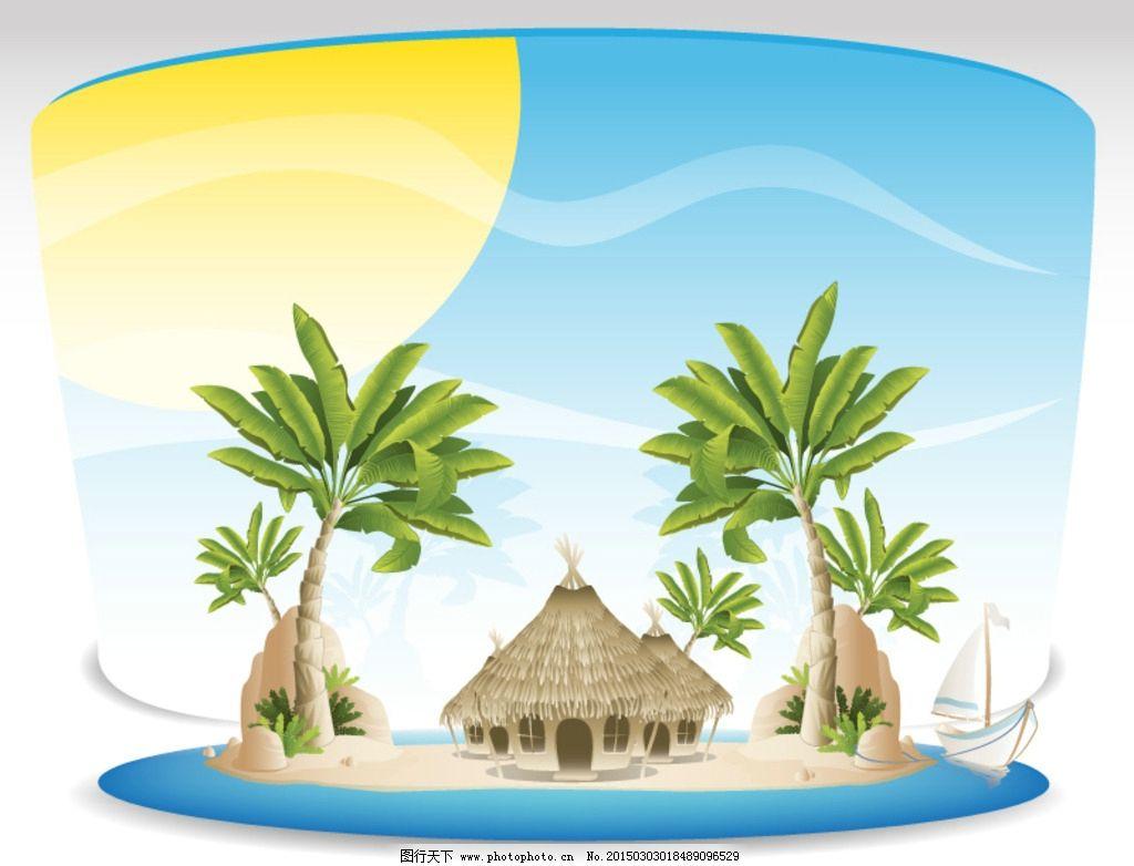 卡通热带海岛背景矢量素材图片