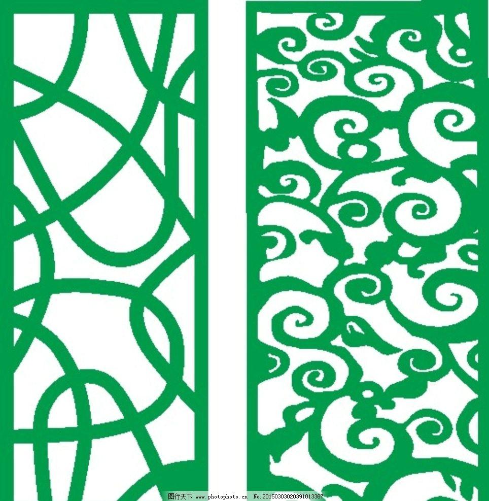 矢量素材 镂空雕花 屏风隔断 窗花花纹雕刻 pvc雕花 隔断 古纹 传统