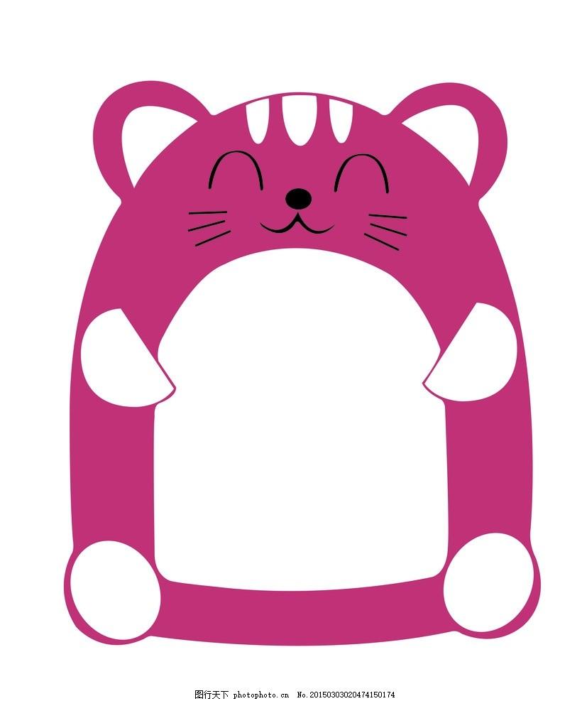 相框 小猫相框 卡通相框 儿童相框 动物相框