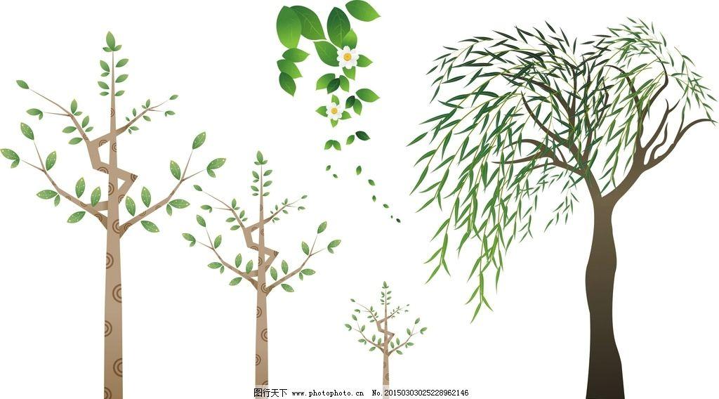 卡通树木素材 梦幻树木素材 绿色 手绘 插画 手绘插画 柳树 矢量柳树