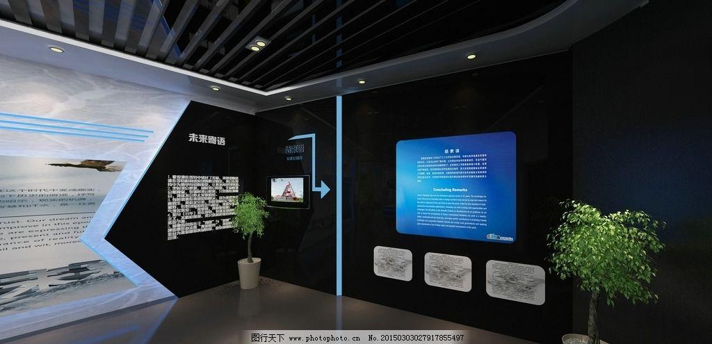 文化展示厅图片_室内设计_环境设计_图行天下图库