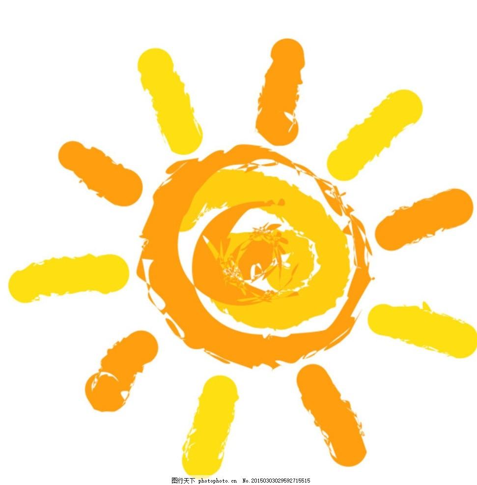 卡通画太阳 阳光 广告