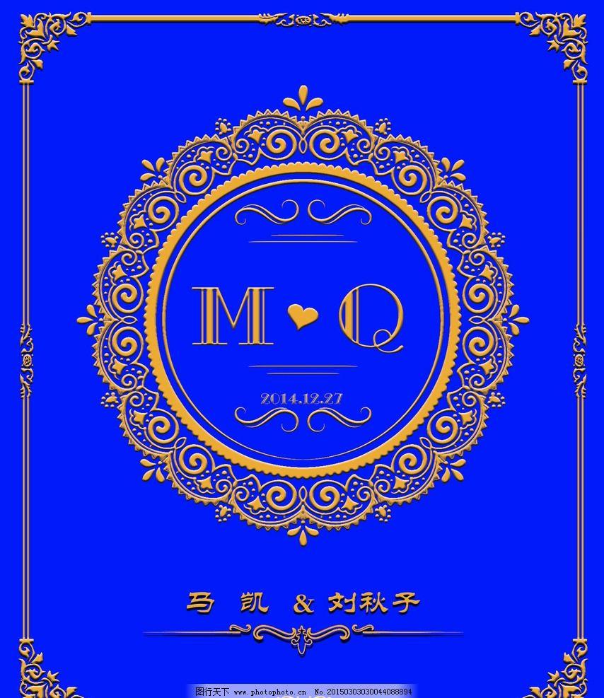 婚礼logo 欧式花纹