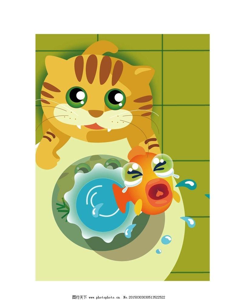 卡通 动物 插画 壁画 气球 风景 天空 插画专辑 设计 动漫动画 设计