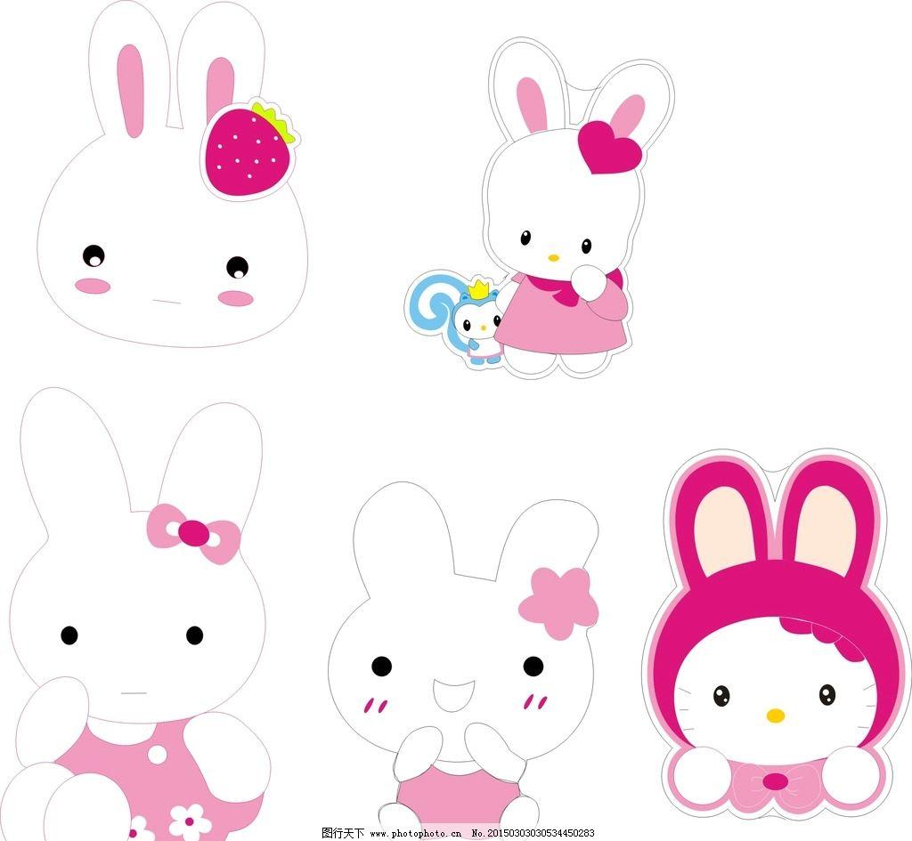 粉色兔子 卡通素材 可爱 手绘素材 儿童素材 幼儿园素材 卡通装饰素材