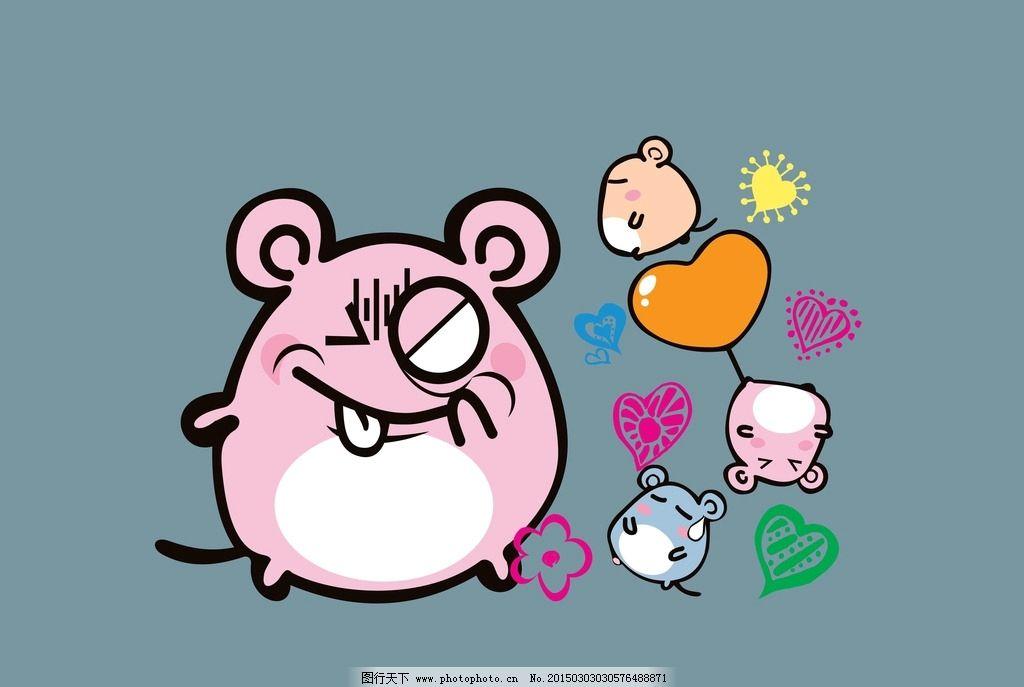 小狗小老鼠 卡通画 卡通动物 卡通图案 卡通背景 卡通底纹 t恤图案 卡
