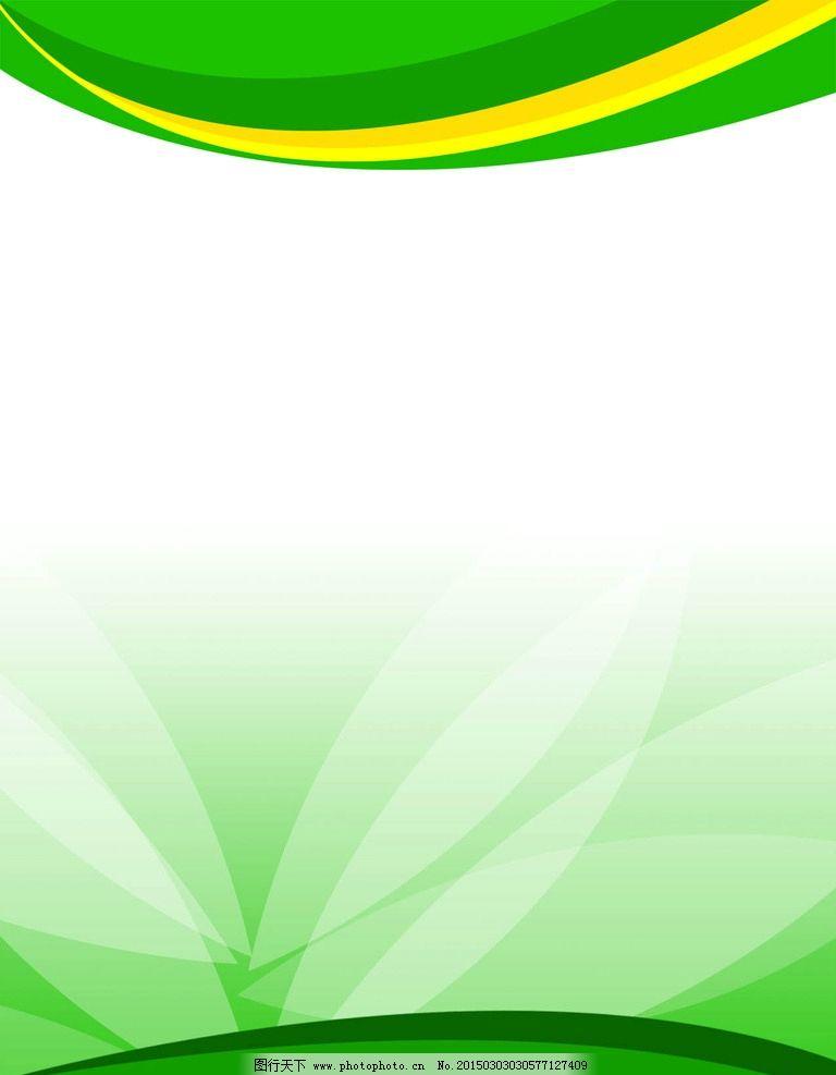 展板背景 胸牌背景图片_卡通设计_广告设计_图行天下