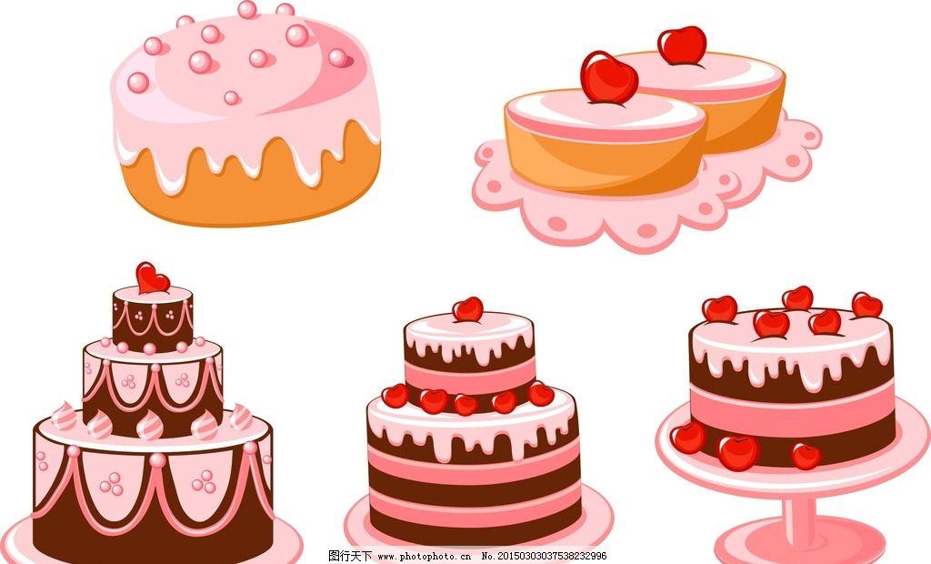 矢量生日蛋糕 通 卡通蛋糕蠟燭 巧克力 火 彩色 手繪 可愛 新婚蛋糕