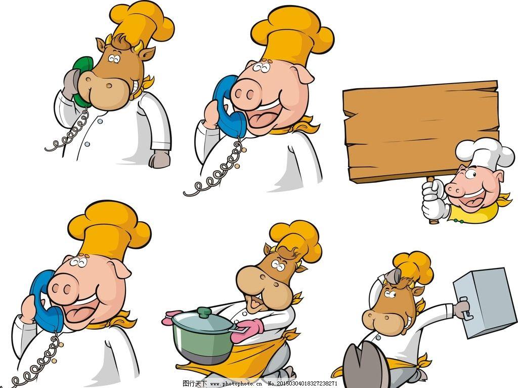 设计图库 动漫卡通 动漫人物  标志 帽子 儿童幼儿 卡通小厨师 卡通