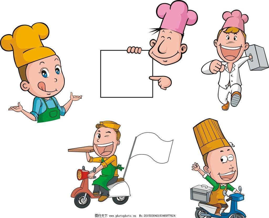 卡通厨师素材 矢量厨师素材 矢量厨师 职业人物 大拇指 卡通 可爱