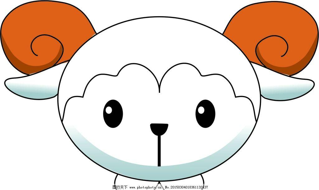 羊 卡通      动物 矢量 设计 动漫动画 动漫人物 300dpi jpg