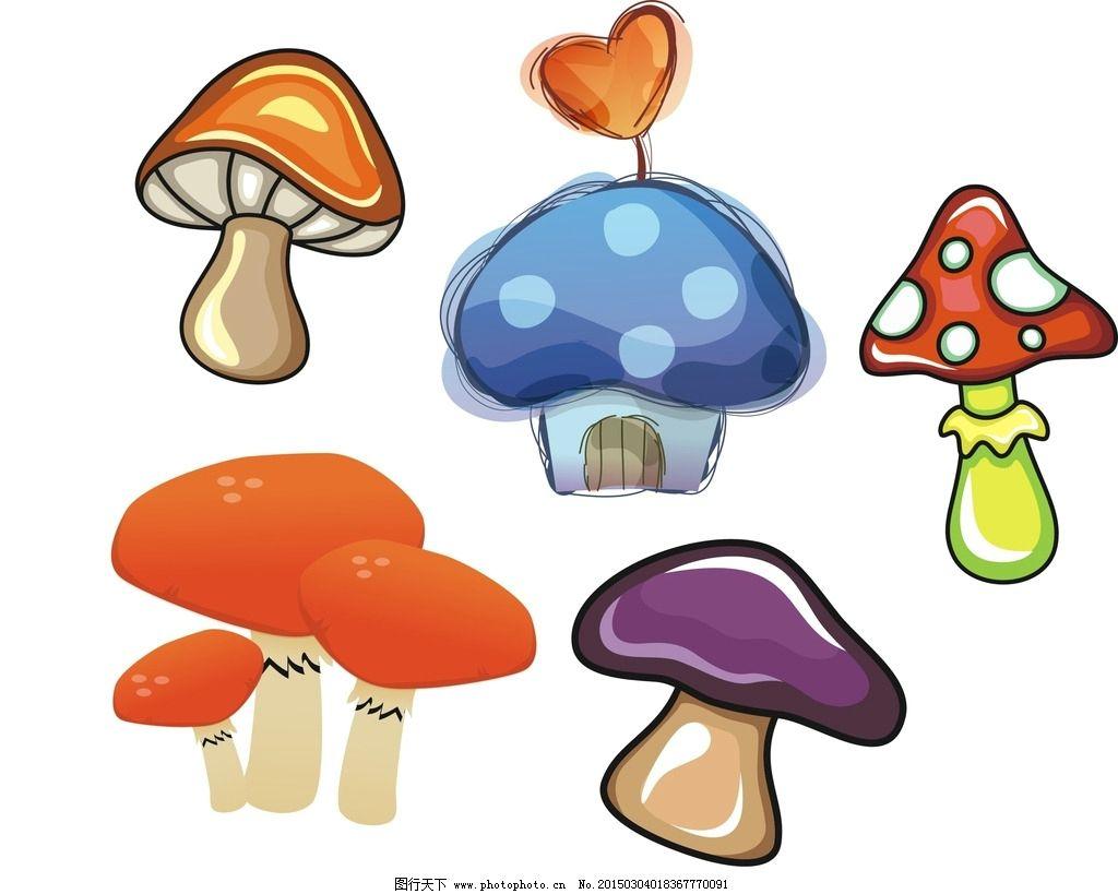 野蘑菇 野菌菇 手绘蘑菇 矢量蘑菇 蘑菇素材 矢量素材 蘑菇 矢量卡通