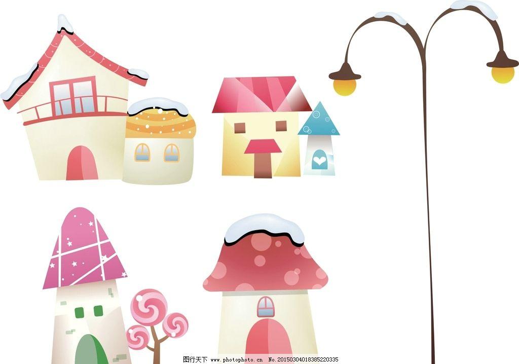 手绘房子 路灯图片