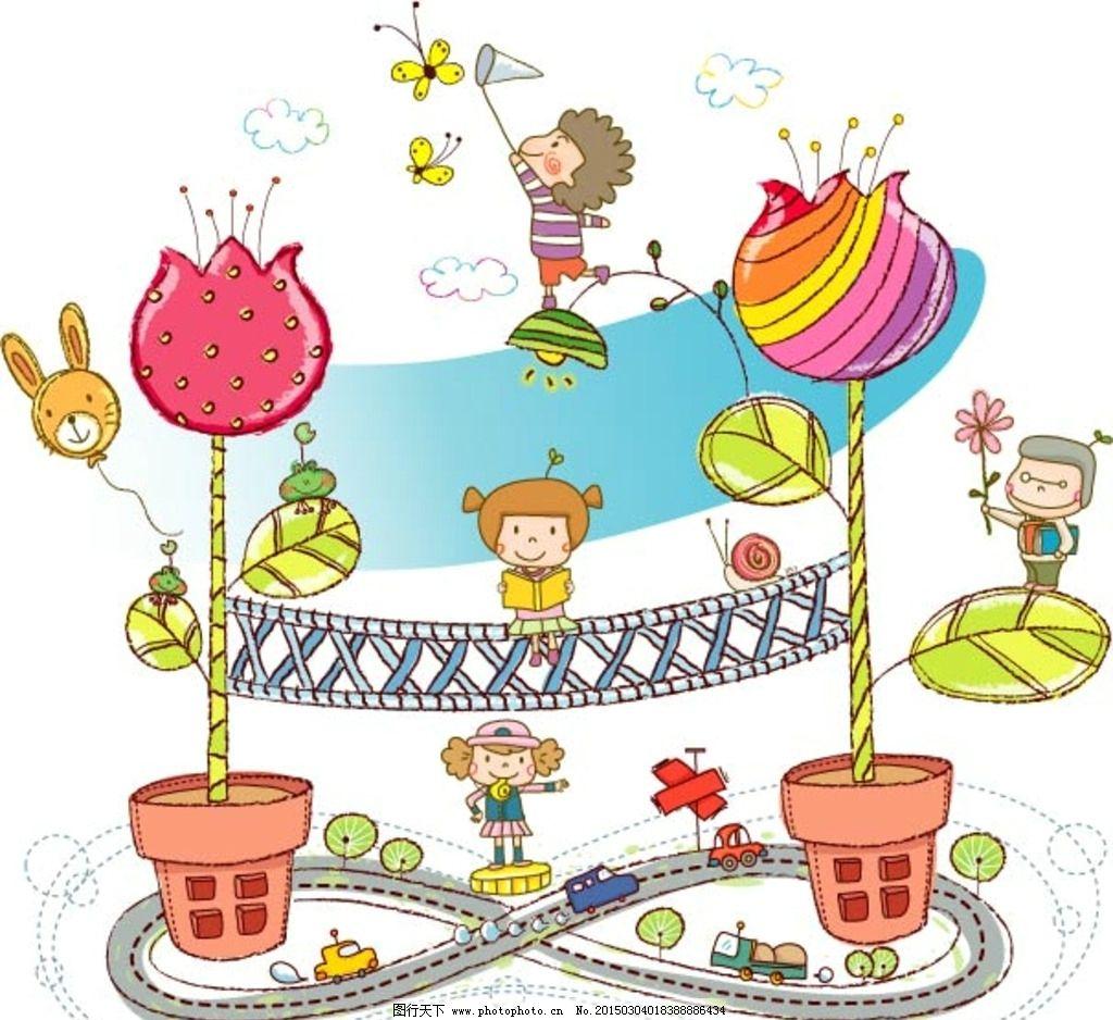 儿童画 花朵 火车 气球 蹦床 三星 设计 动漫动画 动漫人物 ai
