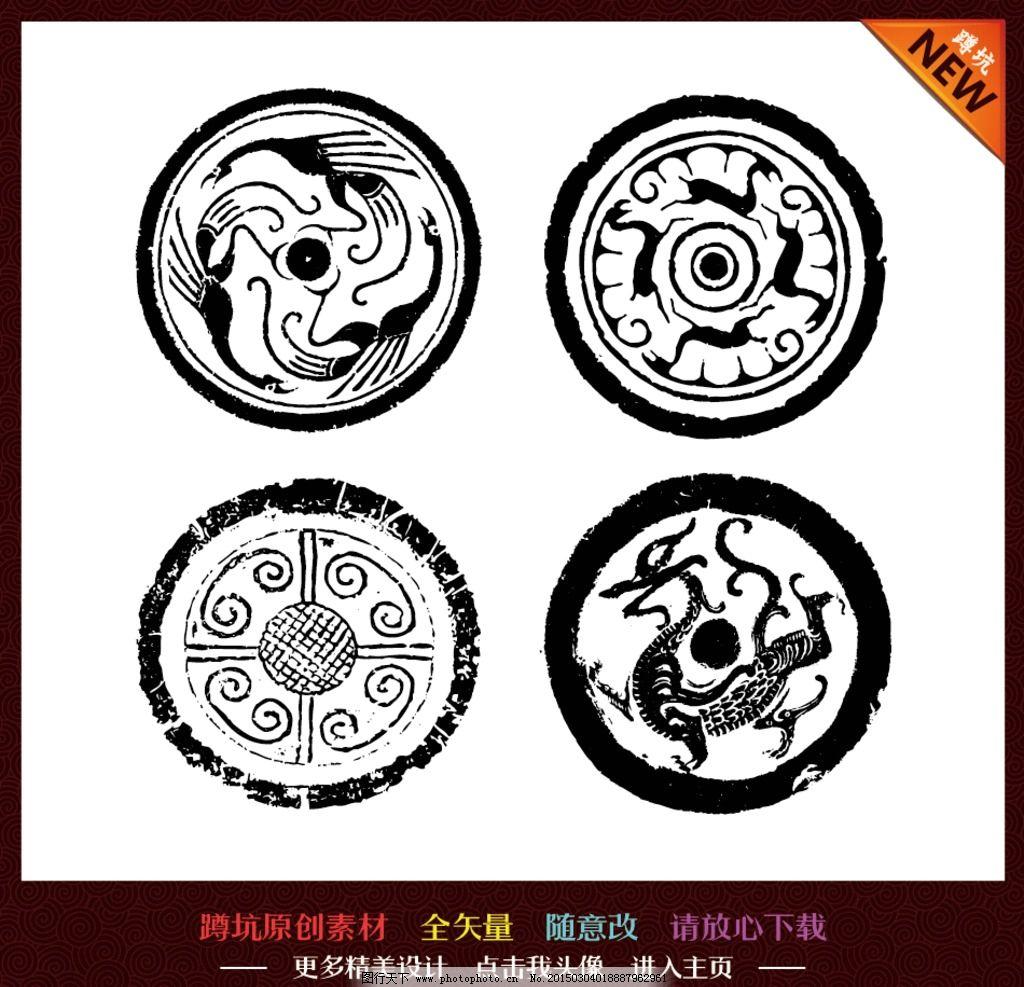 图案 古典文化 中国传统 中国风 中国文化 古代 动物 神兽 图腾