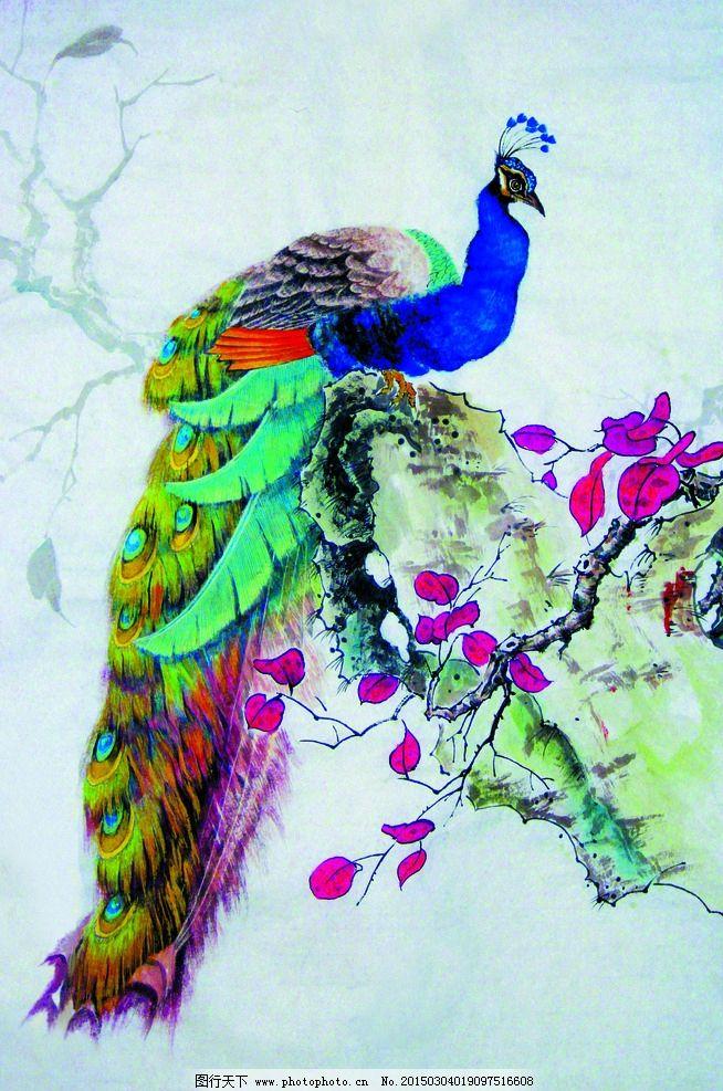 美术 中国画 花鸟画 孔雀 红叶 彩墨画 设计 文化艺术 绘画书法 72dpi