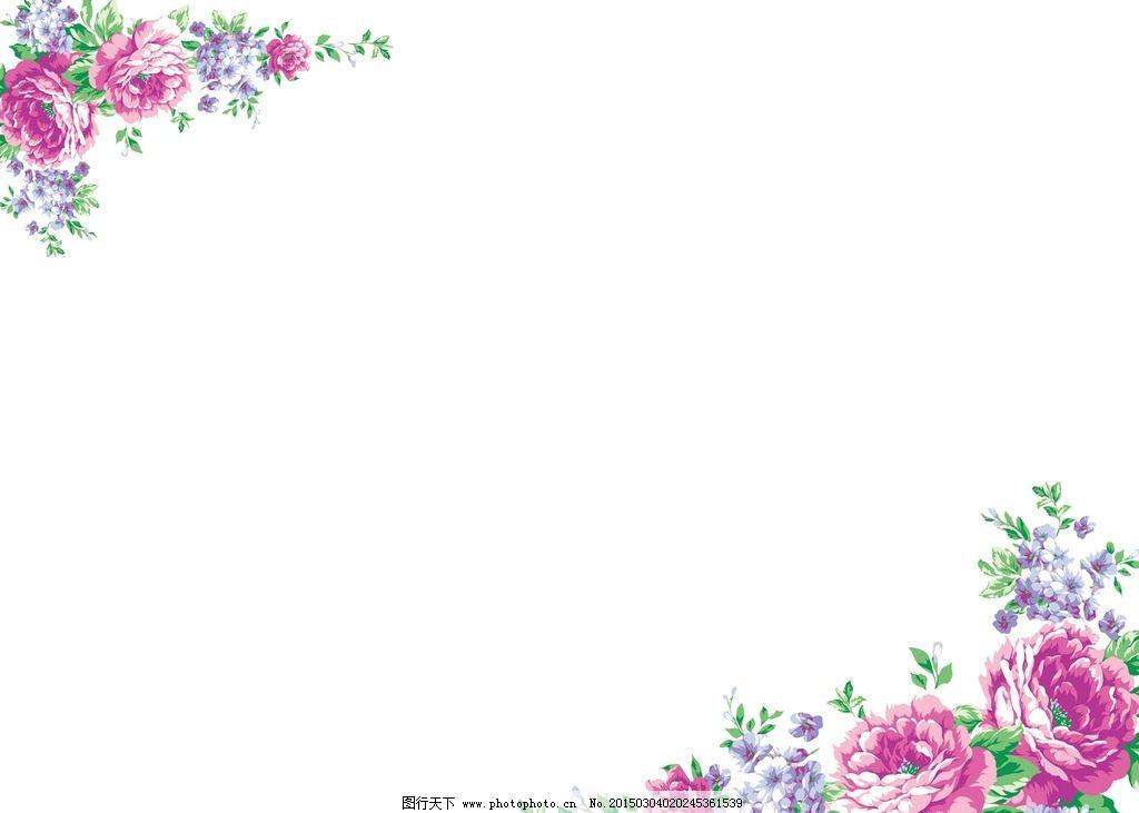 室内设计 装修 家装 黄玫瑰 玫瑰花 软包 精致花纹 复古花纹 背景墙 底图 玫瑰 花边 花纹 花 矢量 背景 电视墙 立体 72DPI 背景素材 设计 底纹边框 花边花纹 设计 底纹边框 背景底纹 300DPI PSD