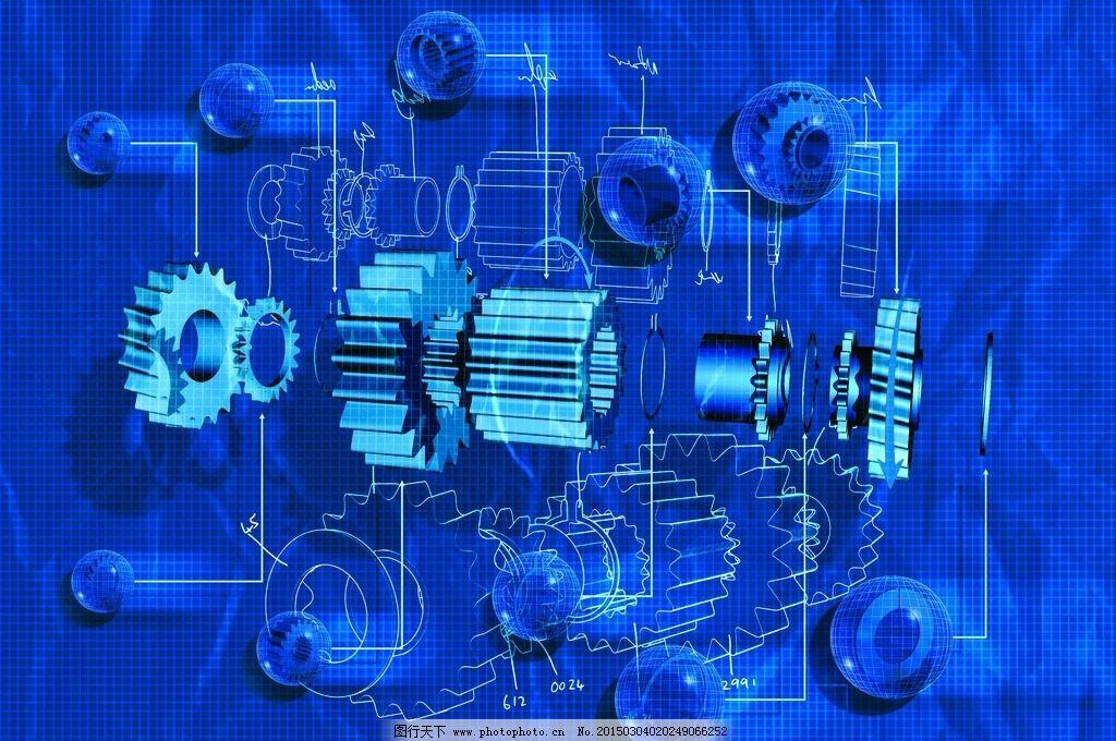 科技背景 蓝色 齿轮 未来 机械
