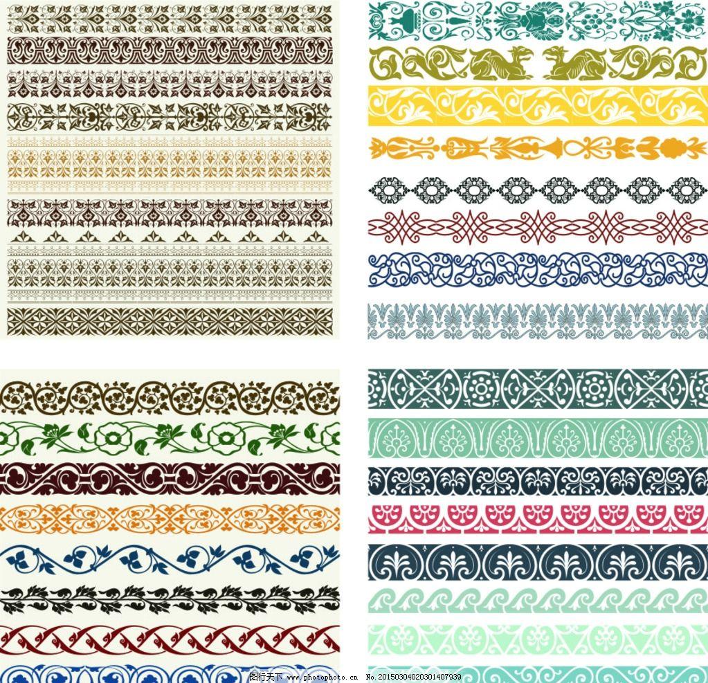 古典花纹 中式花纹 花边 边框 花纹分割线 装饰花纹 花纹背景