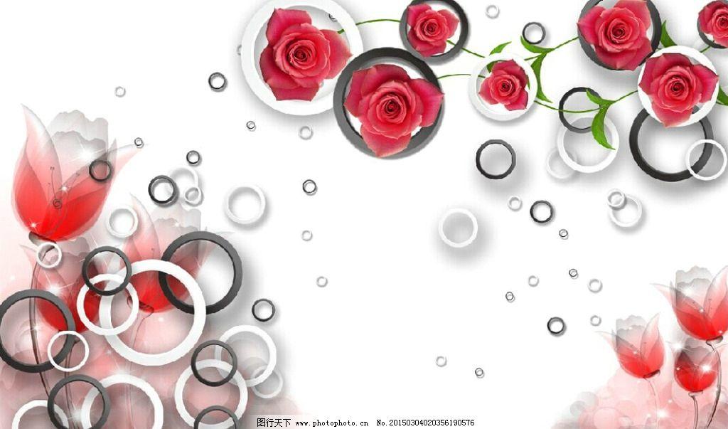 玫瑰花 玫瑰 百合 电视背景墙 3d圆圈 77 设计 底纹边框 花边花纹 72d