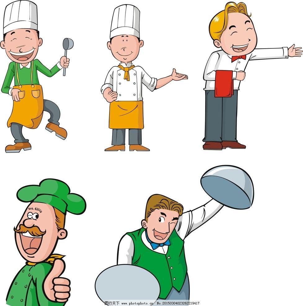 手绘 厨师素材 卡通厨师素材 矢量厨师素材 矢量厨师 职业人物 大拇指图片