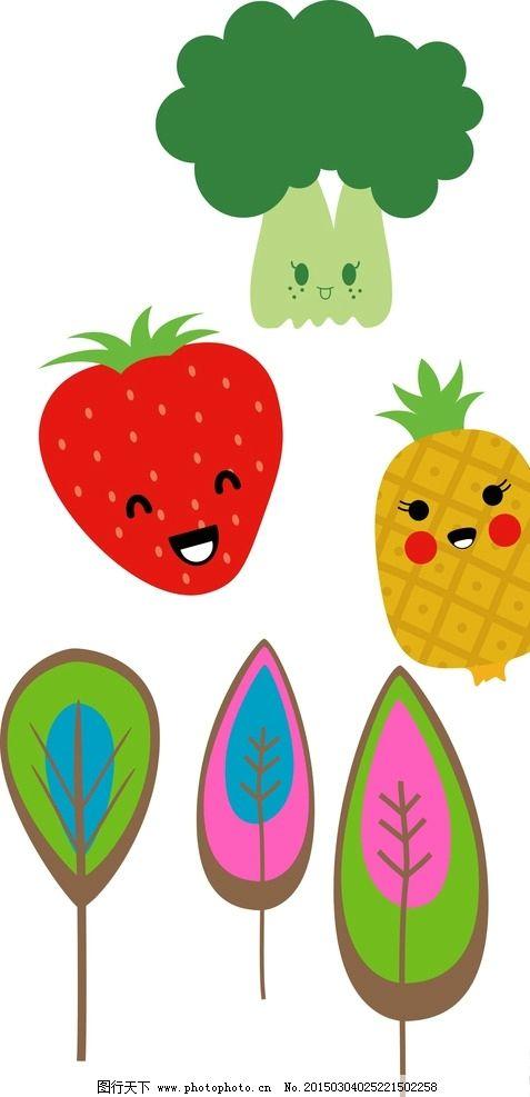 矢量图 卡通 矢量 抽象设计 时尚 可爱卡通 矢量素材 幼儿园 卡通树木