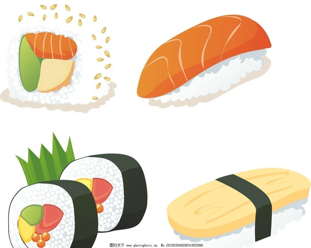 手绘 美食 海苔 日式料理 鳟鱼寿司 矢量图 美味寿司 美味 矢量 彩色