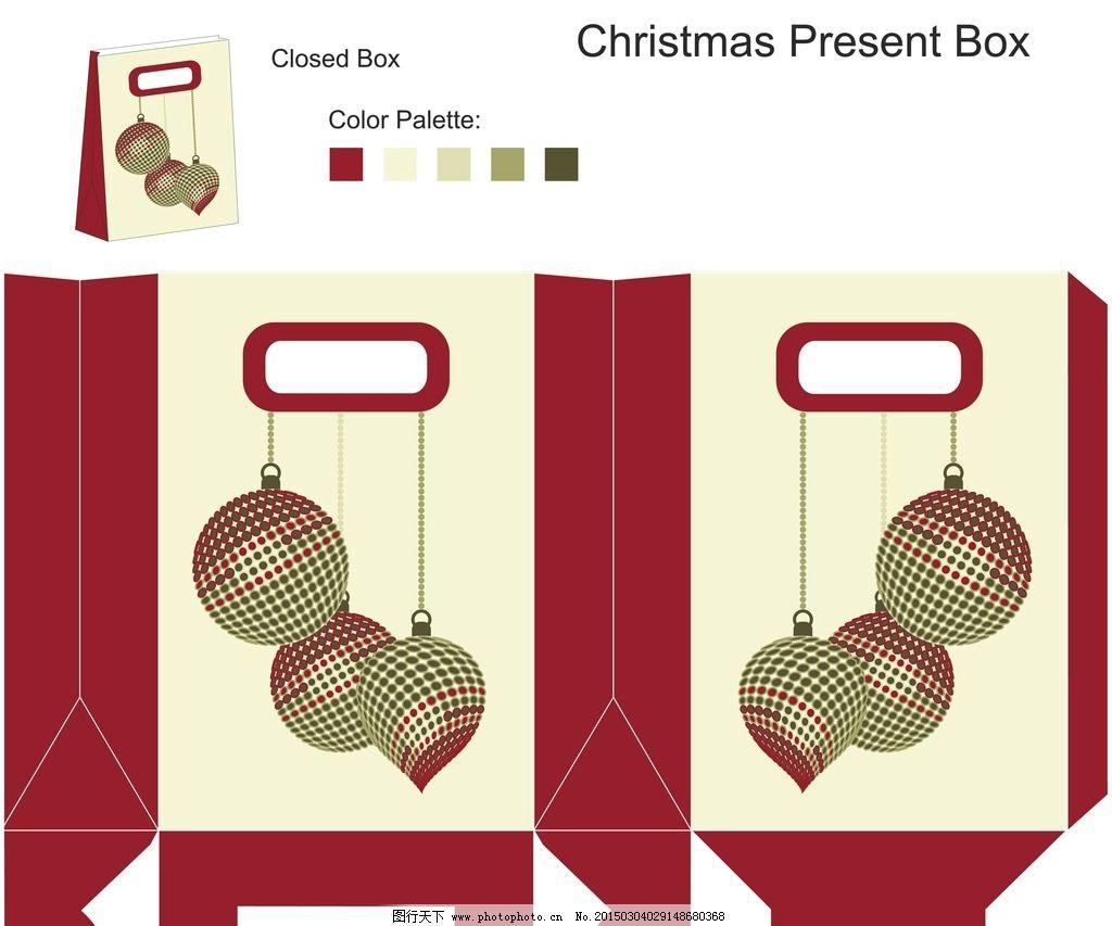 包装盒展开图 包装盒模板 包装盒设计 纸盒 手绘 矢量图片