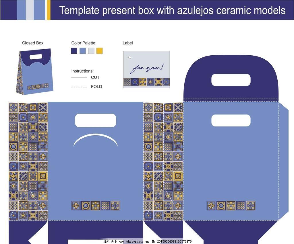 包装盒展开图图片_包装设计_广告设计_图行天下图库
