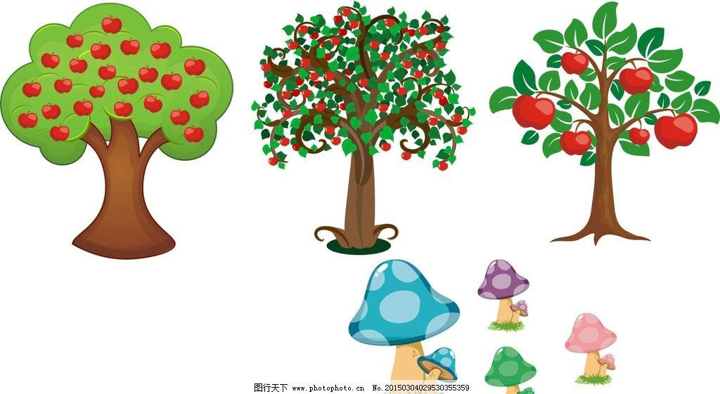 可爱 苹果树 蘑菇 简单 苹果 海报 设计 广告设计 广告设计  cdr