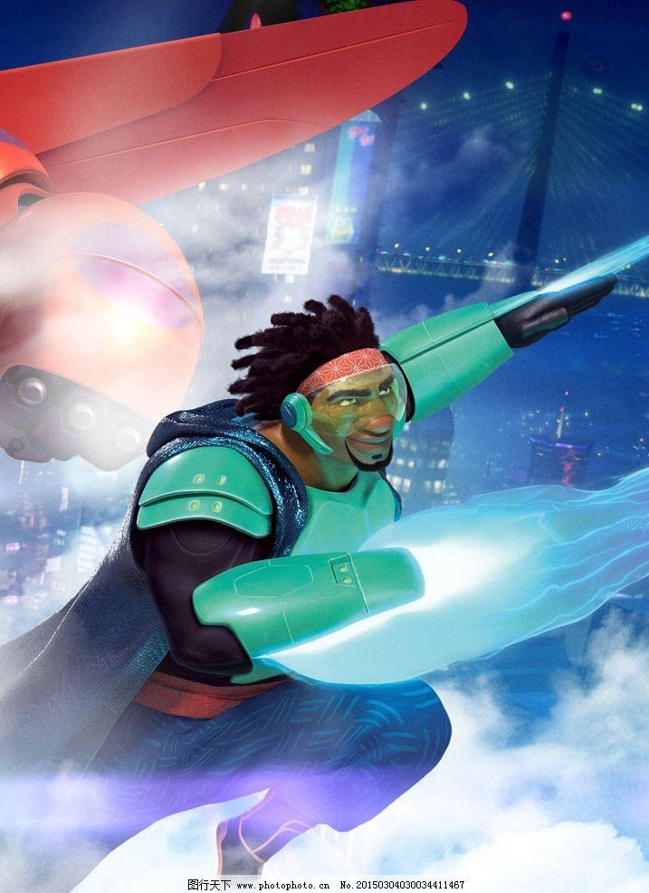 设计图库 广告设计 海报设计  超能陆战队 迪士尼 角色版 动画电影