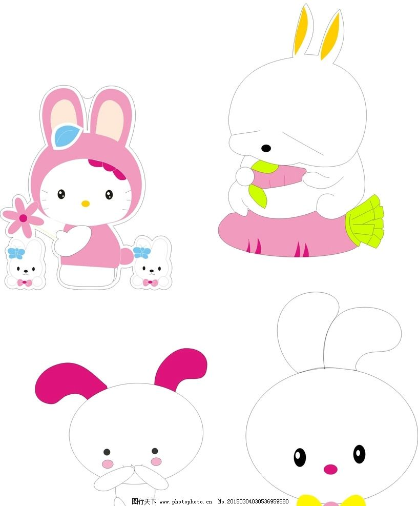 矢量 粉色 兔子 卡通素材 可爱 手绘素材 儿童素材 幼儿园素材